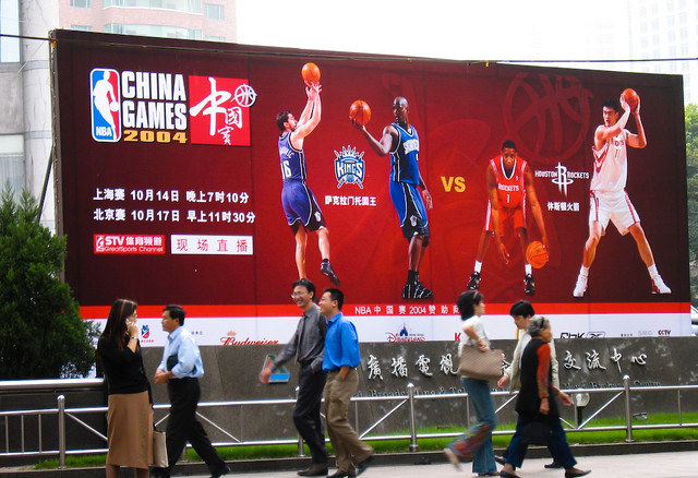 After+one+tweet+in+support+Hong+Kong%2C+NBA+players+started+to+speak+out.+China+is+not+taking+it+lightly.+